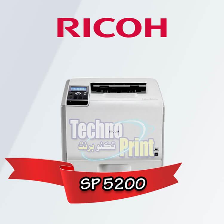 طابعة ريكو SP 5200