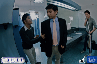 Toilet The Musical Ateneo Blue Repertory (3)