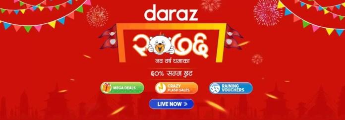 Daraz New Year Sale 2076