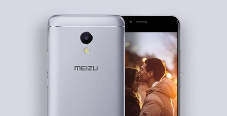 MEIZU M5S Camera Review