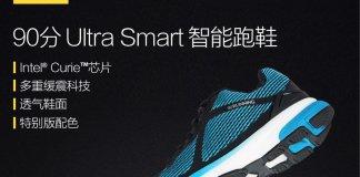 '90 Minutes Ultra Smart Sportswear'