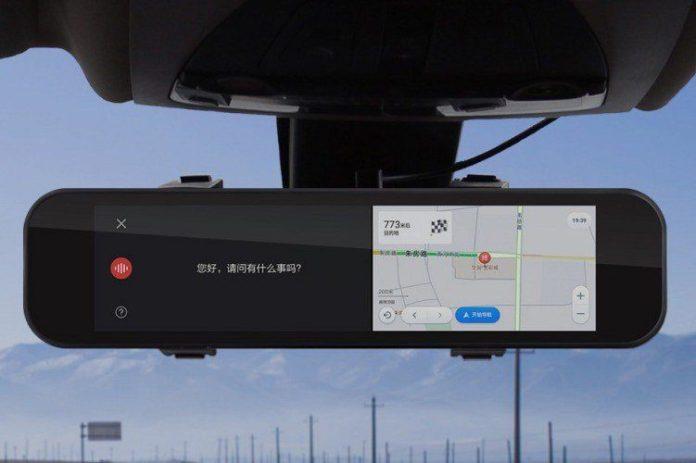 Mi Smart Devices- Mi Smart Rearview Mirror