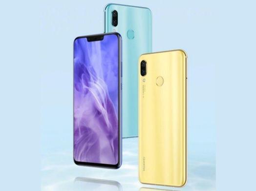 Huawei Nova : Launch Dates and Specifications