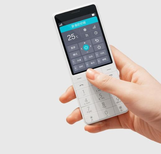 Xiaomi to bring Qin AI Feature Android Phone in China