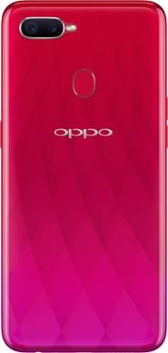 Oppo F9 Pro is launched in India at Rs.23,990, see availability here.