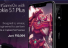 Nokia 5.1 Plus : Launched | Specifications, Price and Availability.