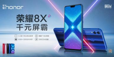Honor 8X and 8X Max : Specifications, Price, Availability, and Review.
