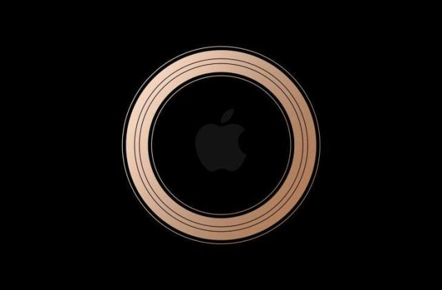What you can expect from Apple's 'Gather Round' to be held on September 12th?