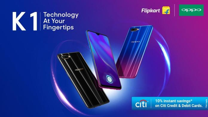 OPPO K1 with In-Display Fingerprint Sensor to launch on 6th February
