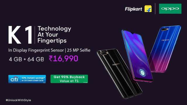 Oppo to set new standards with the new Oppo K1 with In display fingerprint scanner at Rs.16,990.