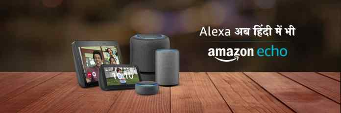 Amazon launches Alexa in Hindi for Fire TV devices in India