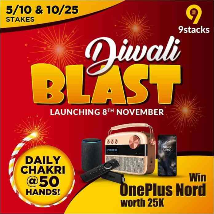 """9stacks launches """"Yeh Diwali Poker Wali"""" Campaign Tapping Into their 'Voice Enabled Private Table' Feature"""