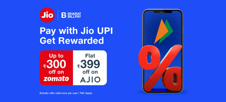 Jio brings new Jio UPI AJIO-Zomato Offer - TechnoSports