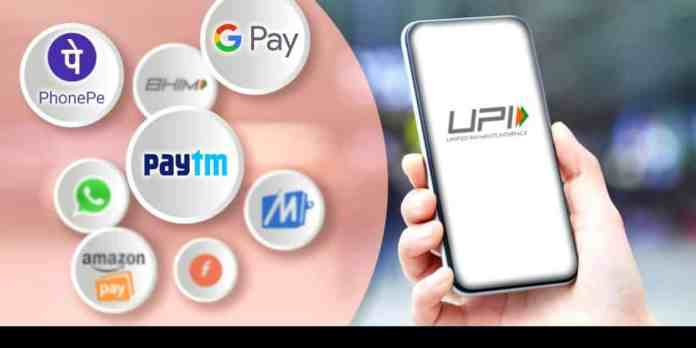 Third-party UPI Services may chargeable from 1st January, Report__TechnoSports.co.in