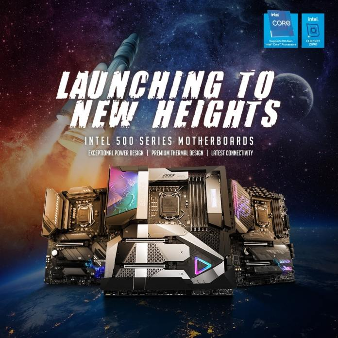 Intel partners announce Z590 motherboards