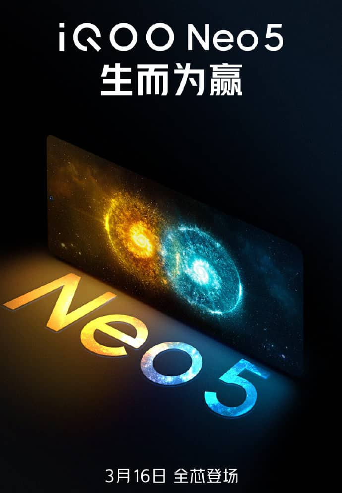 iQOO Neo 5 confirmed with Snapdragon 870, a 4,400mAh battery, and 66W FlashCharge support
