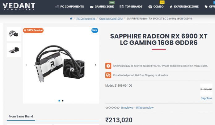 AMD's unreleased Radeon RX 6900 XT LC card appears in online retail stores in India