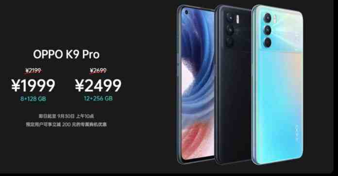 Oppo K9 Pro 5G launched in China