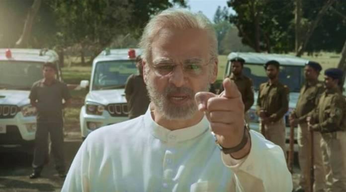 """""""PM Narendra Modi"""": MX Player will drop the film on the occasion of the birthday of PM Narendra Modi"""