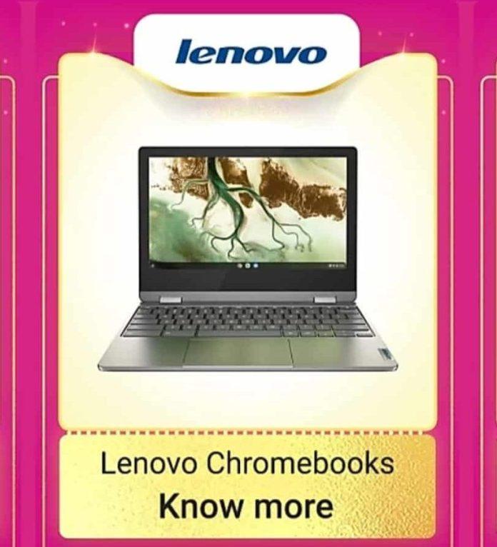 New Lenovo Chromebook coming soon on Flipkart Big Billion Days sale