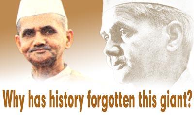 Forgotten Hero Lal bahadur Shastri