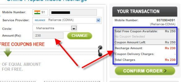 Recharge your mobile number online and get discount coupons of equal amount across eating and shopping joints