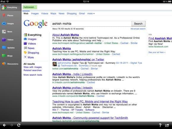 Google Desktop Search in iOS App