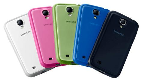 Samsung S4 Protective Plus Case