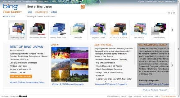 Windows 7 Theme info Bing Search