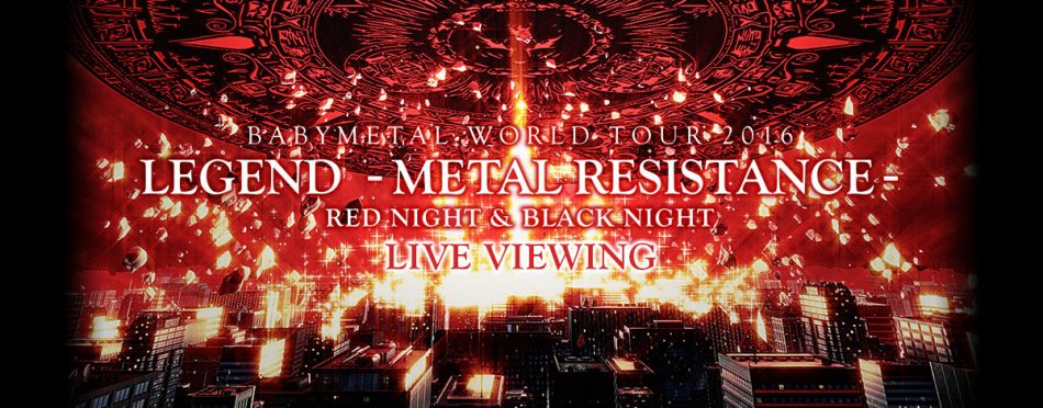 legend-metal-resistance-red-night-and-black-night-live-viewing-poster