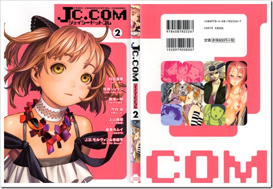 JC002