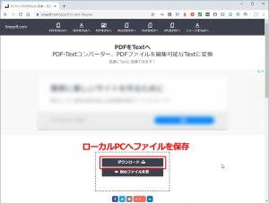 jinapdf ファイルダウンロード