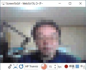 ScreenToGIf Webカメラのキャプチャー