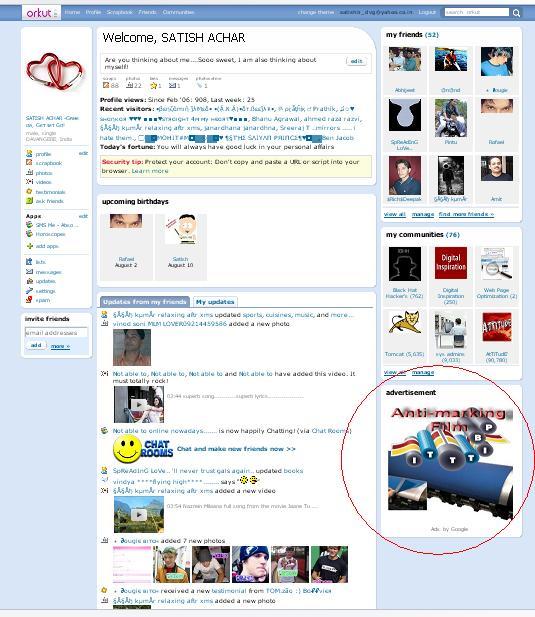 Orkut-ImageAd-AdSense