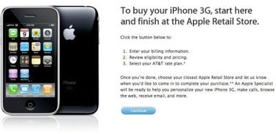 蘋果推出 iPhone 3G 線上採購系統,喔!不是你想的那樣!