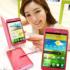三星Galaxy Note大受女生好評粉色版韓國香港開賣