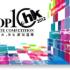 HKIRC 2012年度「香港十大 . hk網站選舉」現正接受報名
