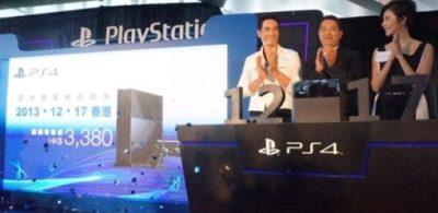 Sony PlayStation 4 香港發佈!8/11 接受預訂並於 17/12 開賣,淨機版售 HK$3,380!