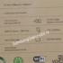可信性不高,聲稱是 Samsung GALAXY S5 的包裝盒曝光!