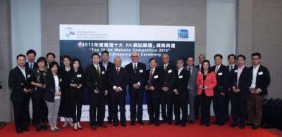 HKIRC公布第五屆「香港十大 .hk 網站競選」結果