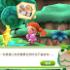 The Lost Kids 不一樣玩法的國產趣味動腦迷宮遊戲 App