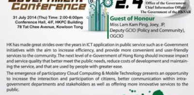 Government 2.4 Conference (31 July 2014)