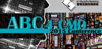 ABC4CMO 2015 Conference