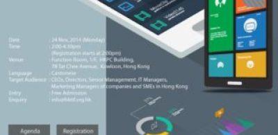 Mobile Enterprise Solution Day 2014