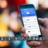 Google 地圖開放台灣即時等公車系統!公車到站時間即時更新