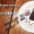 今日滙豐 Digital Banking 轉可獲港幣 20 蚊餐飲券 (17/1)