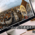 YouTube 超高畫質影片截圖、製作 GIF 動畫圖檔一鍵完成工具