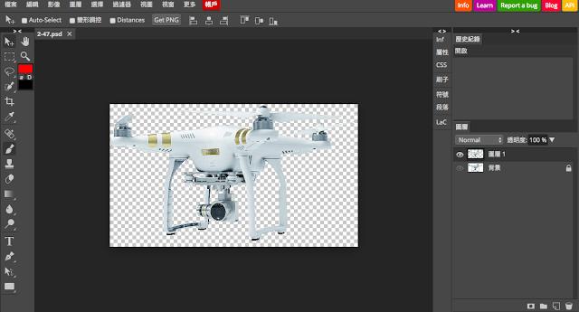 Photopea 最像 Photoshop 中文免費線上修圖軟體,可編輯PSD – TechNow 當代科技