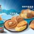 麥當勞推出 2018 元旦限定 24 小時全日早餐及 Skippy花生醬 x 熱香餅