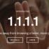 提升上網速度!Cloudflare 推出公用 DNS「1.1.1.1」伺服器!